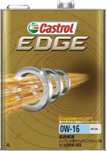 Castrol EDGE 0W-16