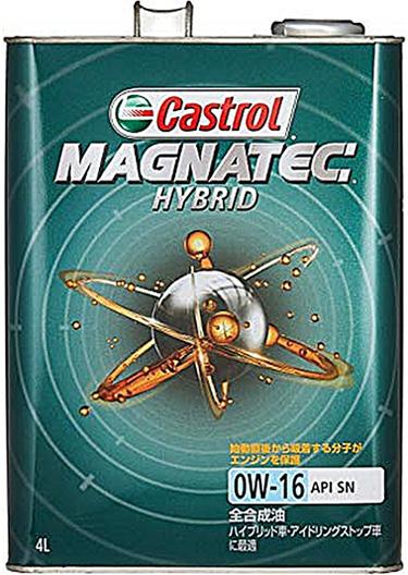 Castrol MAGNATEC HYBRID 0W-16