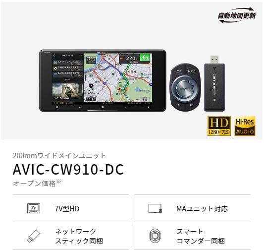 AVIC-CW910-DC